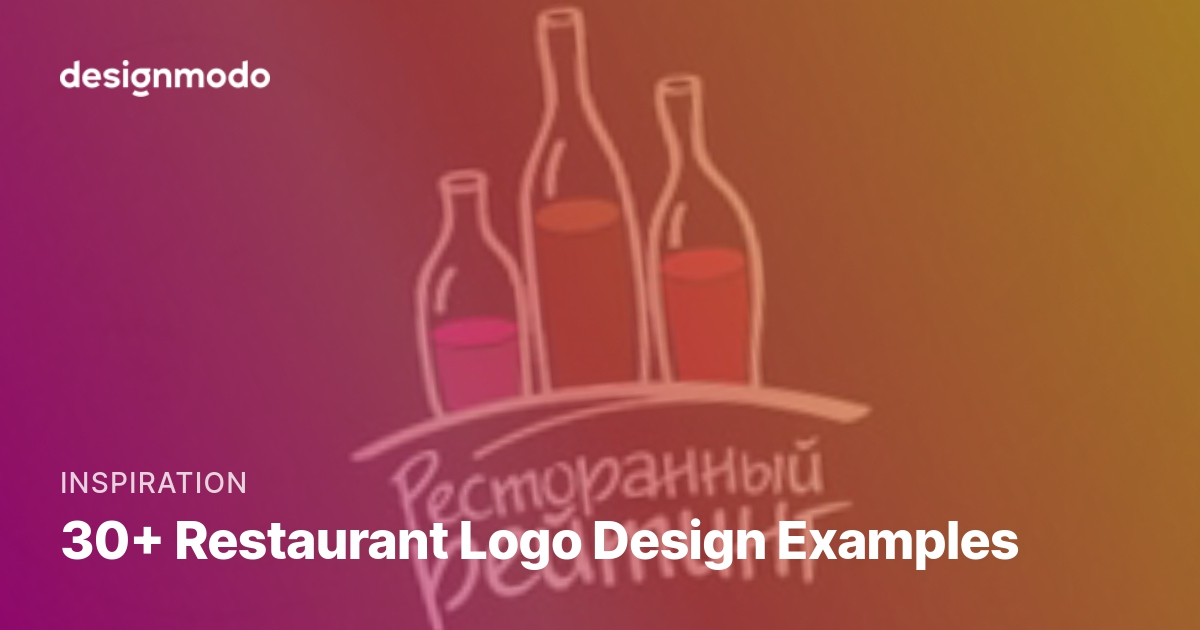 30 Restaurant Logo Design Examples Designmodo