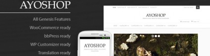 Free WordPress Theme: AyoShop – Responsive eCommerce Child Theme