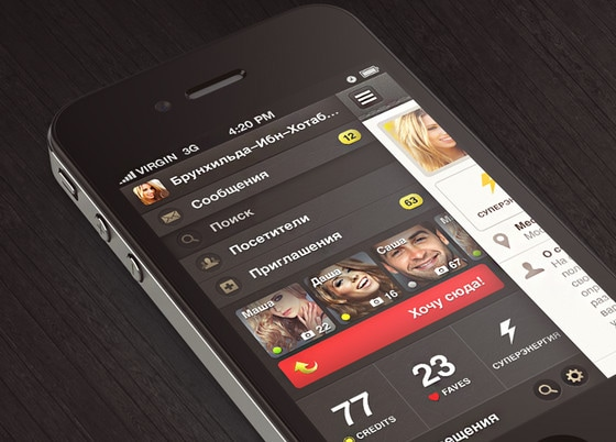 Wishdates App Design by SoGe Mobile