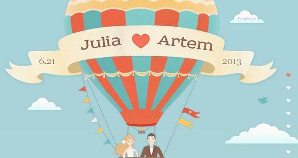Artem and Julia wedding