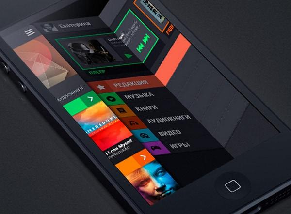 SVOY app design by Alexandre Efimov