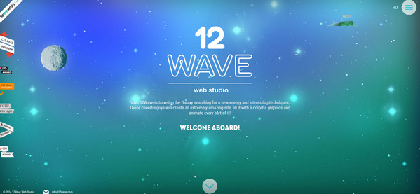 12 wave