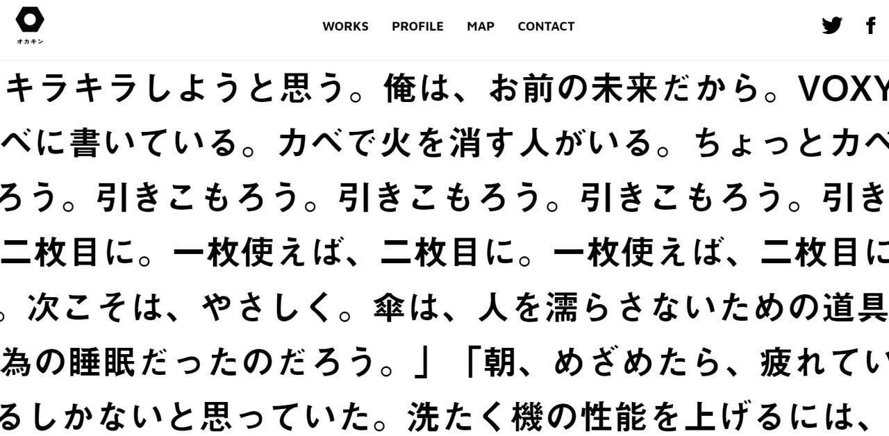Japanese hieroglyphs in Japan style website