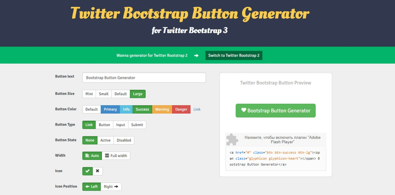 Bootstrap Buttons Guide, Examples, and Tutorials - Designmodo