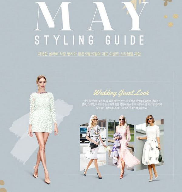 May Styling Guide