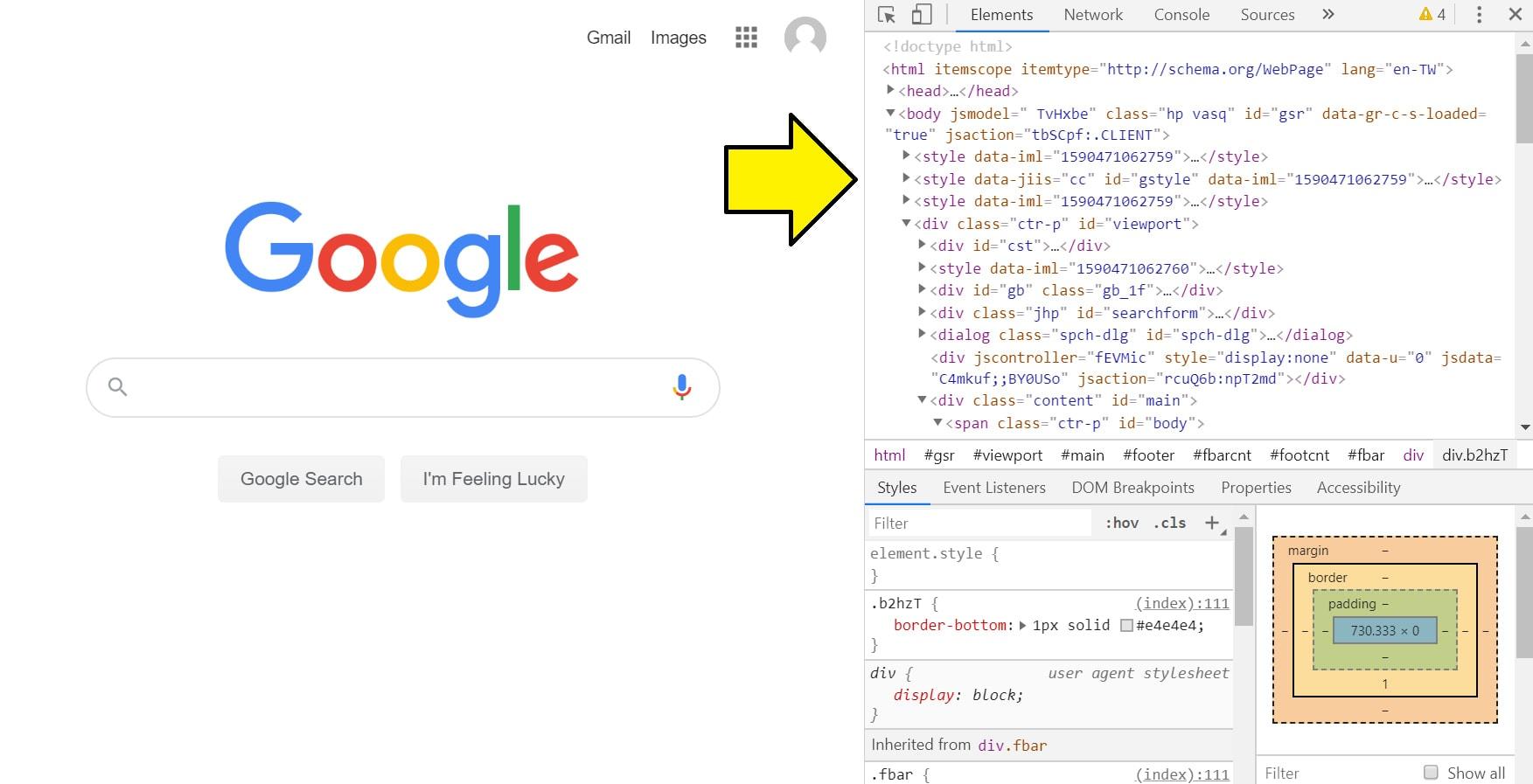 Chrome Source code