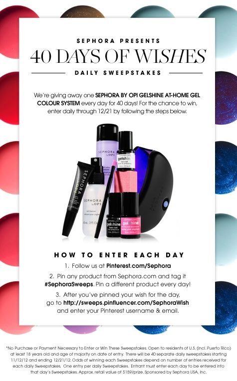 Giveaway Newsletter Example from Sephora